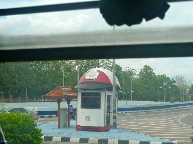 Police Kiosk