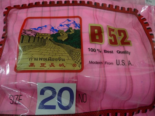 B52 USA Pink Doona Cover with Chinese overtones