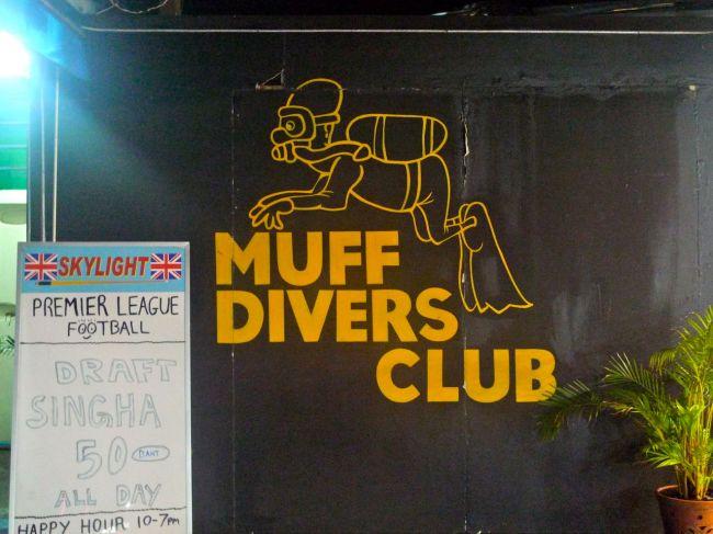 Muff Divers Club