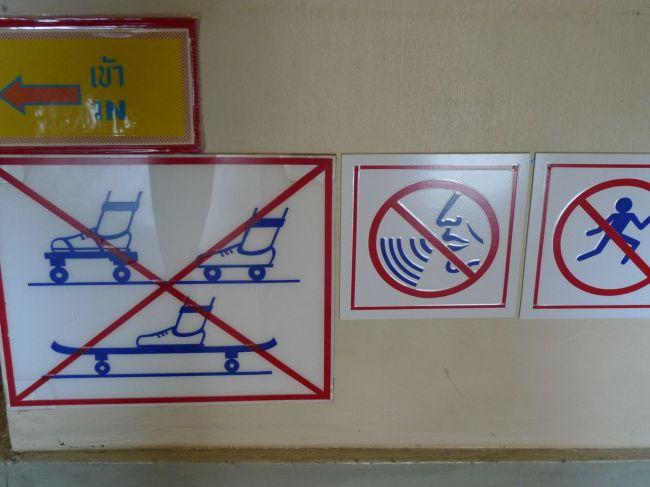 No skating, speaking or dancing at the Royal Palace
