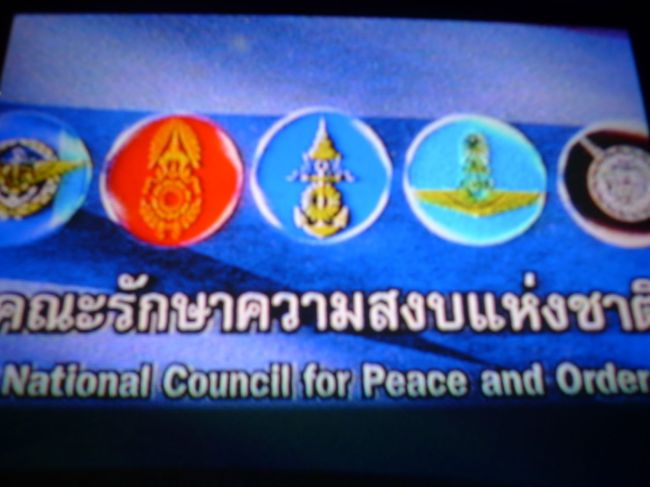 Thai TV Screen