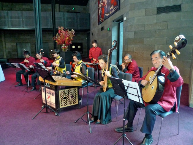 Chao Feng Chinese Orchestra