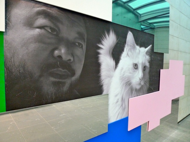 Ai Weiwei loves pussy